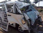 بالأسماء .. إصابة 5 أشخاص فى حادث انقلاب سيارة على طريق العلمين