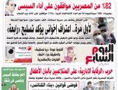 """""""اليوم السابع"""": لأول مرة.. اعتراف إخوانى يؤكد تسليح """"رابعة"""""""