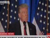 ترامب: كنت ضد قرار الحرب على العراق وصدام حسين لم يمتلك أسلحة دمار شامل