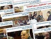 موجز البرلمان.. مخاليف: سفارة أمريكا اتصلت بى لعقد جلسة مع السادات ورفضت