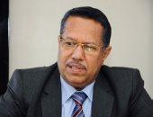 رئيس الوزراء اليمنى يصل القاهرة