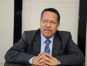رئيس الوزراء اليمنى يوجه بصرف 3 ملايين دولار و400 مليون ريال لعلاج الجرحى