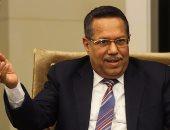 بالصور.. رئيس وزراء اليمن: ناقشت مع السيسى قضية تأشيرات دخول اليمنيين لمصر