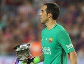 برافو يرحل عن برشلونة بعد أول مباراة بالليجا