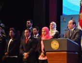 صور تجمع أبطال الأولمبياد بالرئيس السيسى فى يوم الشباب المصرى