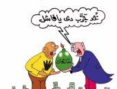 """قنبلة الشائعات أحد حلول سحرة الإخوان فى كاريكاتير """"اليوم السابع"""""""