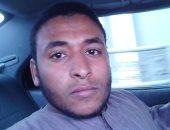 قارئ يطالب جامعة الأزهر بتعيينه لحصوله على المركز الأول بكلية أصول الدين