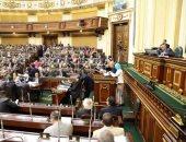 """""""النواب"""" يوافق على اتفاقية مصرية - صينية لإنشاء 18 مبنى بالعاصمة الإدارية"""