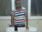 القبض على صاحب محل ملابس بحوزته 10 آلاف قرص ترامادول بسوهاج