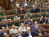 """أخبار الساعة 6.. البرلمان يوافق نهائياً على مشروع قانون """"القيمة المضافة"""""""