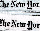 CNN: قراصنة يخترقون أنظمة كمبيوتر نيويورك تايمز