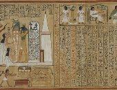 كتاب الموتى أشهر مخطوط فرعونى.. ما الذى يتحدث عنه؟