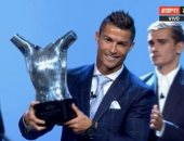 رونالدو يتوج بجائزة أفضل لاعب فى أوروبا