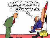 """ولى أمر """"عمرو الشوبكى"""" مطلوب فى البرلمان بكاريكاتير """"اليوم السابع"""""""