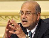 """رئيس الوزراء يصدر قرارا بتشكيل """"وحدة مكافحة غسل الأموال وتمويل الإرهاب"""""""