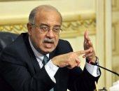 أخبار مصر اليوم 20 -10 -2016