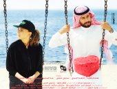 """بعد اختياره لتمثيل السعودية فى الأوسكار.. تكثيف دعاية فيلم """"بركة يقابل بركة"""""""