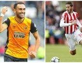 كأس إنجلترا يجمع رمضان صبحى وأحمد المحمدى الليلة فى مواجهة مصرية
