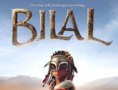 فيلم بلال المؤذن يعرض 3 مرات يوميا في الإمارات والبحرين