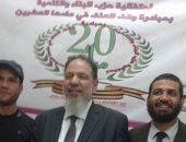 """بالصور .. الجماعة الإسلامية تحتفل بالذكرى الـ 20 لمبادرة """"وقف العنف"""""""