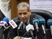 """""""التربية والتعليم"""" بجنوب سيناء: تعديل لائحة الدراسات التخصصية للمكفوفين"""