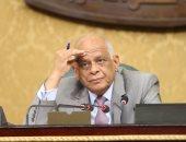 رفع الجلسة العامة لمجلس النواب بعد مناقشة 38 مادة من قانون القيمة المضافة