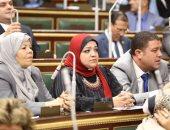 """""""قيم البرلمان"""": التحقيق مع أعضاء """"25-30"""" وعقوبات تصل للحرمان من الجلسات"""