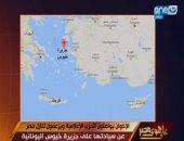 """خالد صلاح يفند ادعاءات الإخوان حول بيع جزيرة """"خيوس"""" اليونانية بـ""""على هوى مصر"""""""