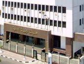 """""""الرقابه الاداريه"""" تعقد ورشة عمل لمناقشة مدونات السلوك المهنى بشركات القطاع الخاص"""