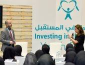 الشارقة تحشد الجهود لدعم المرأة العربية خلال مؤتمر الاستثمار فى المستقبل