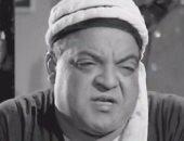 فى ذكرى رحيل السيد بدير.. اعرف الوجه الآخر للفنان والمؤلف الكوميدى