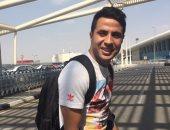 بالصور.. محمد إبراهيم يطير لألمانيا لاستكمال التأهيل