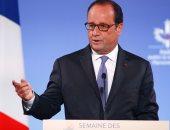 """فرنسا: قانون """"جاستا"""" الامريكى يتعارض مع القانون الدولى ومبدأ الحصانة السيادية للدول"""
