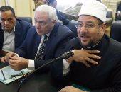 بالصور.. وزير الأوقاف: نجتهد للقضاء على الفساد.. ولا محسوبية فى التعيينات