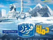 """سامح عبد العزيز ينتهى من مونتاج وجرافيك """"حملة فريزر"""" لعرضه فى """"الأضحى"""""""