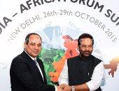 الرئيس السيسي يوجه الدعوة لرئيس وزراء الهند لزيارة مصر