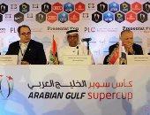 الأمن يوافق رسمياً على إقامة السوبر الإماراتى بالدفاع الجوى 15سبتمبر