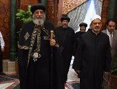 بالصور.. الإمام الأكبر يدعو البابا لمؤتمر بين الأزهر والكنائس الشرقية وتواضروس يرحب