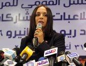 """القومى للمرأة يدشن حملة """"التاء المربوطة"""" بدار الأوبرا بحضور غادة والى اليوم"""