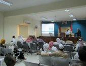 """رئيس """"أبورديس"""" يستعرض المشروعات المقترحة لتطوير المدنية بجنوب سيناء"""