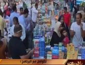 """بالفيديو.. """"على هوى مصر"""" يرصد ارتفاع أسعار مستلزمات المدارس 20%"""
