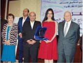 هبة مجدى تنشر صور تكريمها بالمجلس القومى لحقوق الإنسان