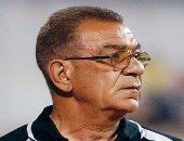 """لازم تعرف .. محمود الجوهرى توج بجائزة """"أسطورة التدريب"""""""