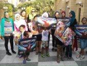 غدا ..ختام معسكر تأهيل الشباب حول تنمية العمل التطوعى بالاسكندرية