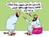 كاريكاتير اليوم السابع: حزب النور يرفض  الصلبان فوق الكنائس