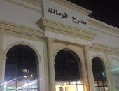 بالصور.. مسرح الزمالك يتحول إلى سينما والافتتاح فى عيد الأضحى