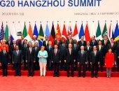 ماذا تناول قادة العالم فى المأدبة الرئيسية لقمة العشرين