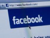 """تعطل """"فيس بوك"""" عن العمل لدى بعض المستخدمين حول العالم"""