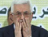 مصادر فلسطينية: أبو مازن تجاهل جنازة مستشاره لحضور مراسم تشييع بيريز