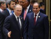 مطار القاهرة يعلن حالة الطوارئ استعدادا لاستقبال الرئيس الروسى